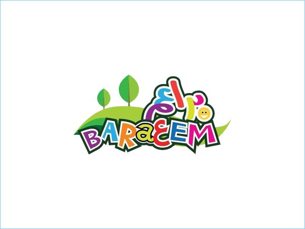 Bara3em for kids nursery