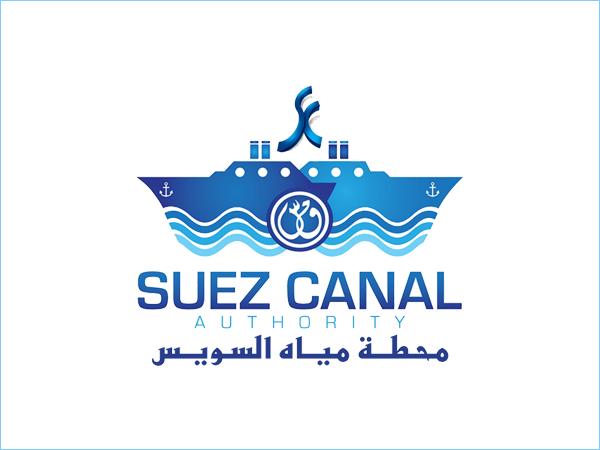 Suez Water Treatment Plant, EGYPT